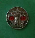 25 центов юбилейные, фото №3