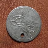 Пара Османы  серебро    (М.1.74)~, фото №7