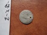 Пара Османы  серебро    (М.1.74)~, фото №8
