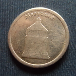 Слиток жетон Мавзолей  серебро 999   (Ж.2.24)~, фото №4