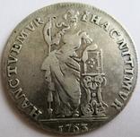 Нидерланды, провинция Гельдерланд, 1 гульден 1763