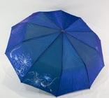 Женский зонт хамелеон c узором. Bellissimo