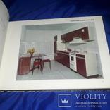 1972 Каталог советской мебели Киев 31х22 см. - 2000 экз.