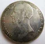"""Нидерланды, 2 1/2 гульдена 1845 """"Виллем II"""""""