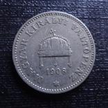 20 филлеров 1908    (3.2.25)~, фото №4