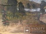 Корыто деревянное старинное с росписью Хата и пейзаж, фото №7