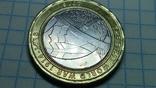 2 фунта 2016 Великобритания - 100-летие Первой мировой войны, фото №5
