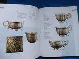 Срібний посуд XVII – початку XX століть, фото №6