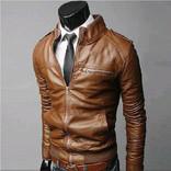 Куртка Marble Eco Leather