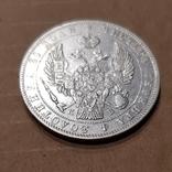 Рубль 1844р. photo 5