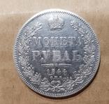 Рубль 1844р. photo 1