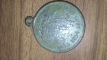 Медаль за Крымскую войну 1853 1854 1855 1856, фото 3