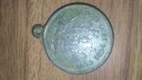 Медаль за Крымскую войну 1853 1854 1855 1856, фото 4