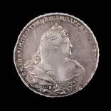 """№2841 """" Монета 1 рубль 1738 год """" photo 1"""