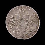 """№2841 """" Монета 1 рубль 1738 год """" photo 2"""