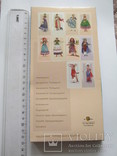 Набір листівок.Народне жіноче вбрання.Західна Україна:Закарпаття,Карпати і Прикарпаття., фото №3