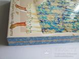 Набір листівок.Народне жіноче вбрання.Західна Україна:Закарпаття,Карпати і Прикарпаття., фото №4
