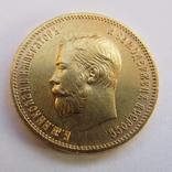 10 рублей 1910 г. Николай II (R) photo 1