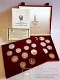 5 и 10 рублей СССР 28 монет из серебра в бархатном футляре
