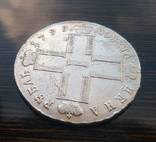 Рубль 1799 года photo 5