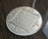 Рубль 1799 года photo 6