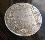 Рубль 1799 года photo 8