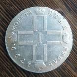 Рубль 1799 года photo 1