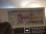 Номер дробь 0/000 000000 Зразок / Образец 20000 купон карбованців 1993