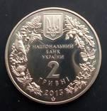 2 грн. Дрохва. photo 2