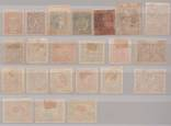 Почтовые марки УНР photo 2