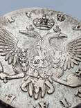 Рубль 1749 спб photo 5