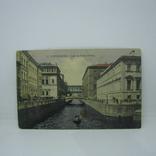 Открытка Санкт-петербург. Дворцовый канал. прошла почту. с маркой, фото №2