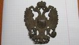 Гос герб с шако Австро-Венгрии