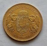 10 крон Венгрия photo 2