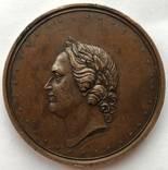 Медаль в память 200-летия со дня рождения Императора Петра I, 30 мая 1872 г. photo 1