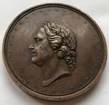 Медаль в память 200-летия со дня рождения Императора Петра I, 30 мая 1872 г. photo 2