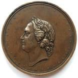 Медаль в память 200-летия со дня рождения Императора Петра I, 30 мая 1872 г. photo 5