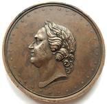 Медаль в память 200-летия со дня рождения Императора Петра I, 30 мая 1872 г. photo 6