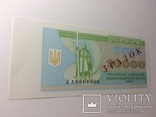 1995 № ЛА 0000000 Зразок / Образец 10000 - купон карбованців / карбованцев photo 1