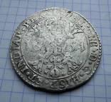 Талер Патагон 1651 год
