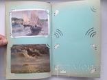 Альбом с открытками ссср, фото №7