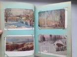 Альбом с открытками ссср, фото №10