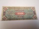 20 марок 1944