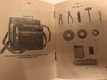 1915 Для Офицера о войсковом инженерном деле Проект