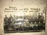 1945 НКВД по Ставропольскому Краю