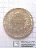 1 рупия 1944 Британская Индия, серебро photo 1