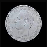 5 Драхм 1876, Греция