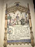 1829 История Рыцаря Золото Ручная Роспись
