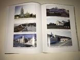 История Архитектуры Киева Большой Формат 1000 тираж