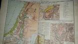 1900 Географический атлас Петри - 48 больших карт